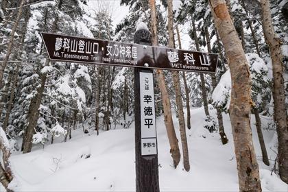 2016-3-12 蓼科山10 (1 - 1DSC_0012)_R
