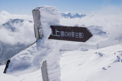2016-3-12 蓼科山23 (1 - 1DSC_0038)_R