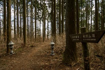 2016-3-25 水沢山20 (1 - 1DSC_0030)_R
