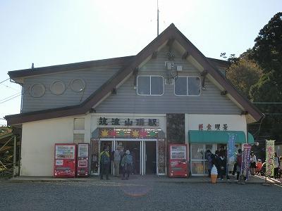 CIMG8846.jpg
