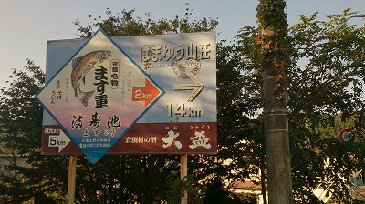 DSC_0016_2015101707015060e.jpg