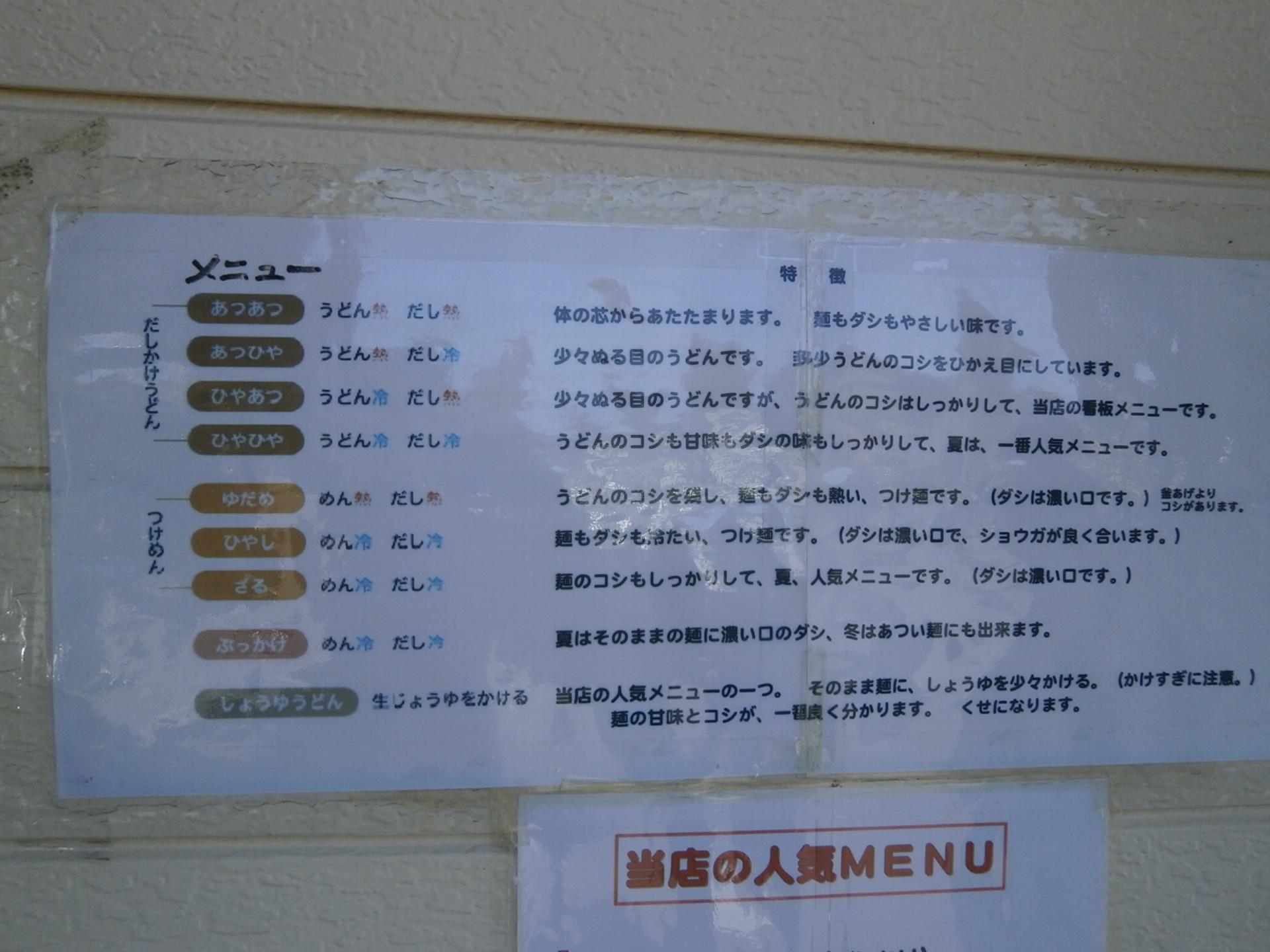 PA250047.jpg