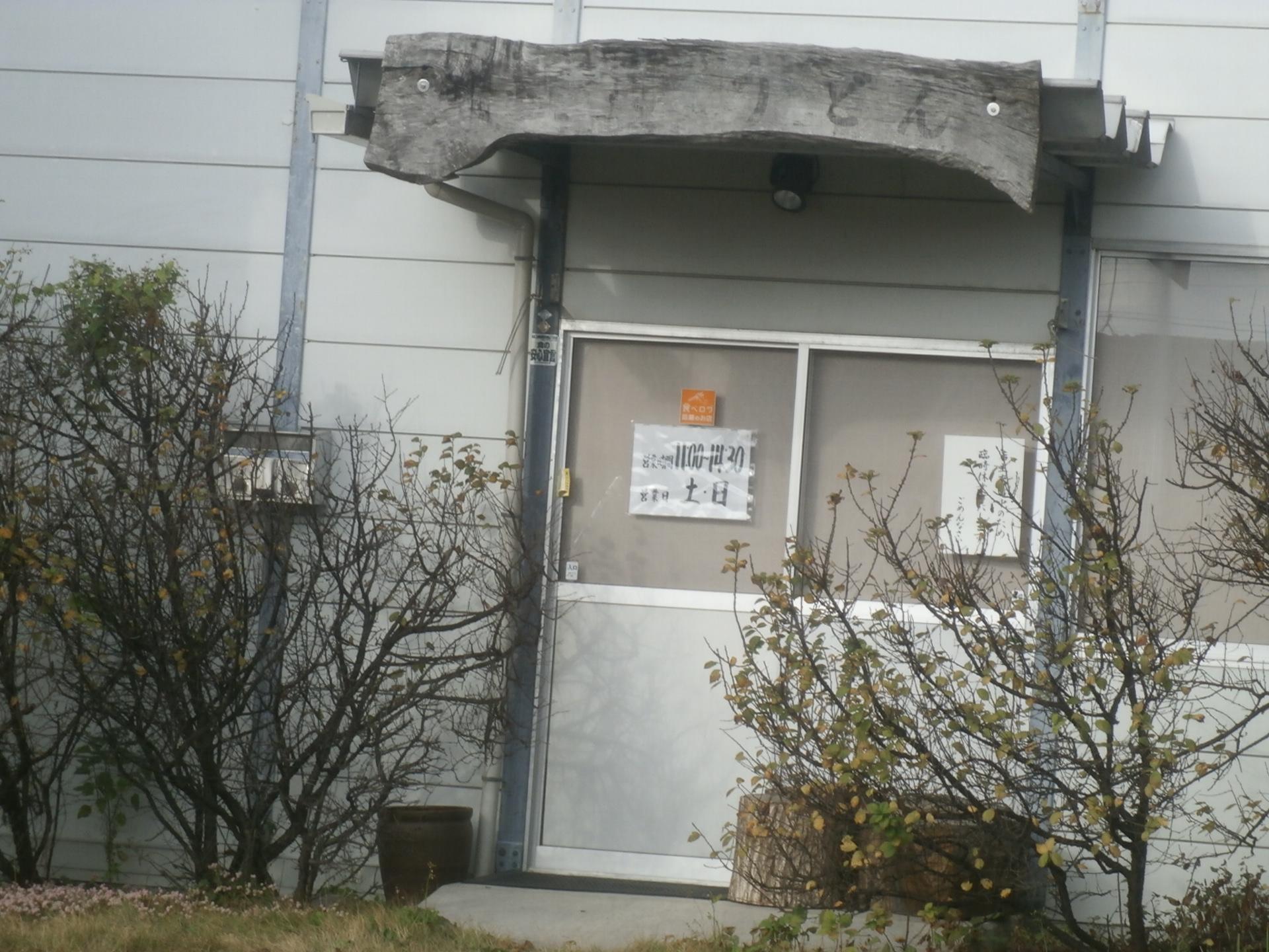 PB150112.jpg