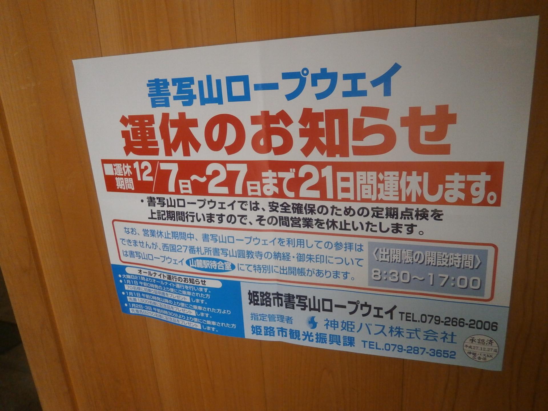 PC060191.jpg
