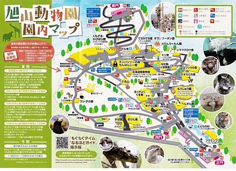 sayomaru16-556.jpg