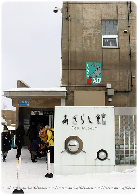 sayomaru16-569.jpg