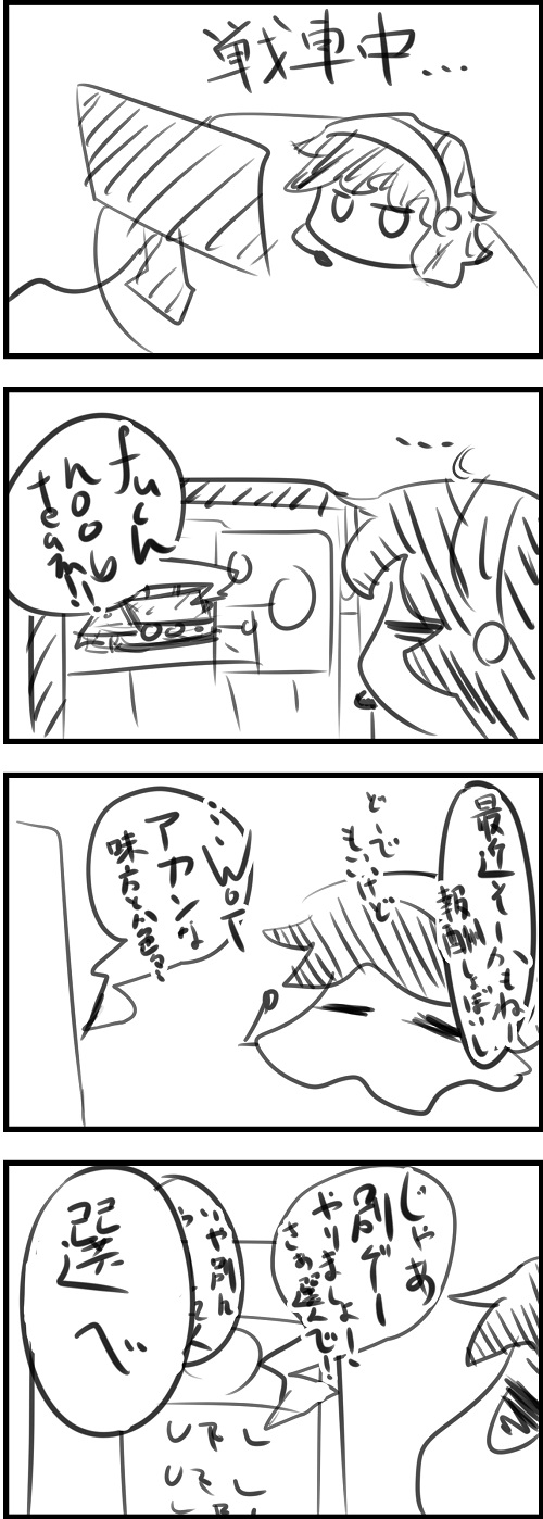 blog-151119.jpg