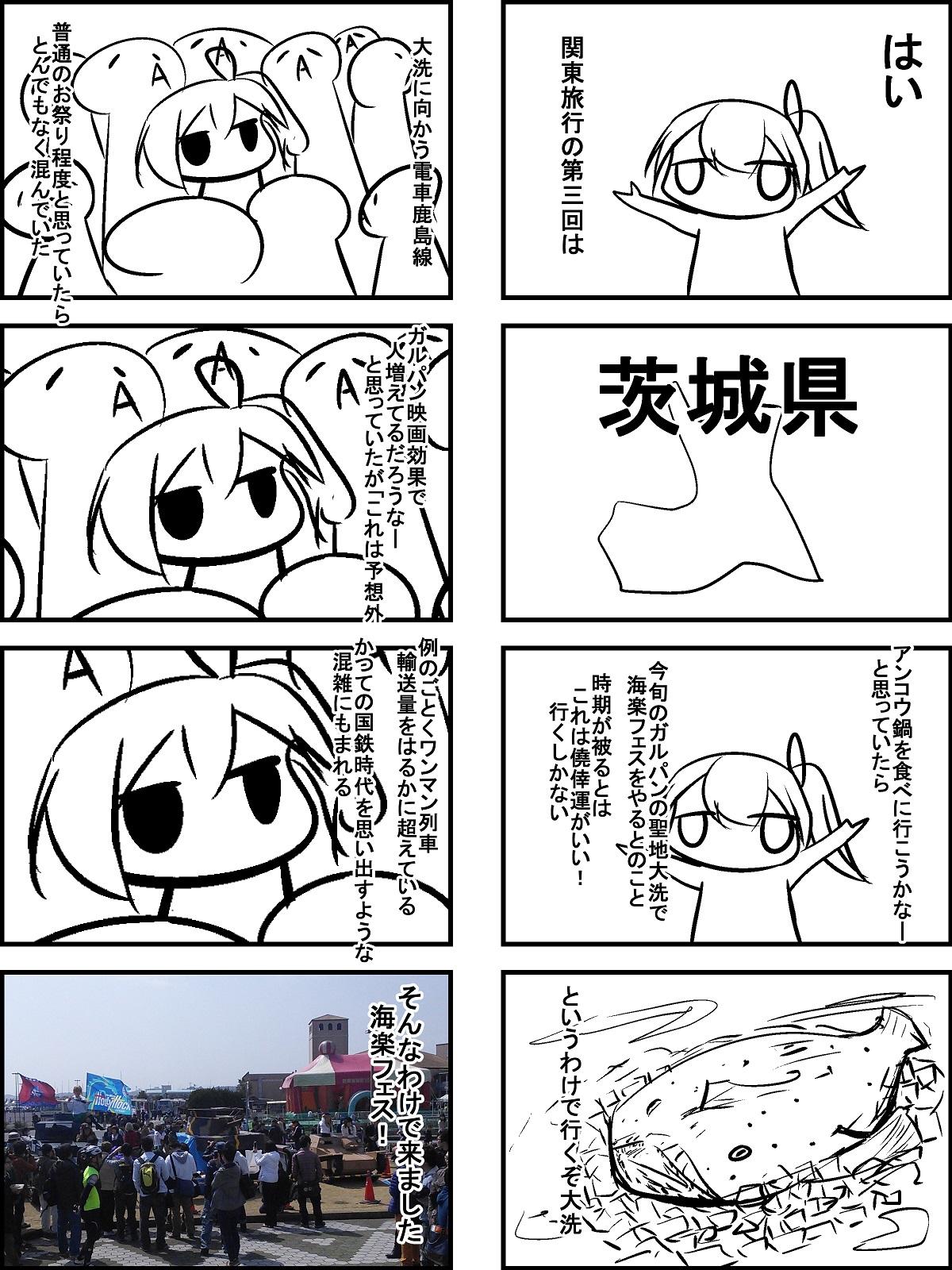 blog-2016320a.jpg