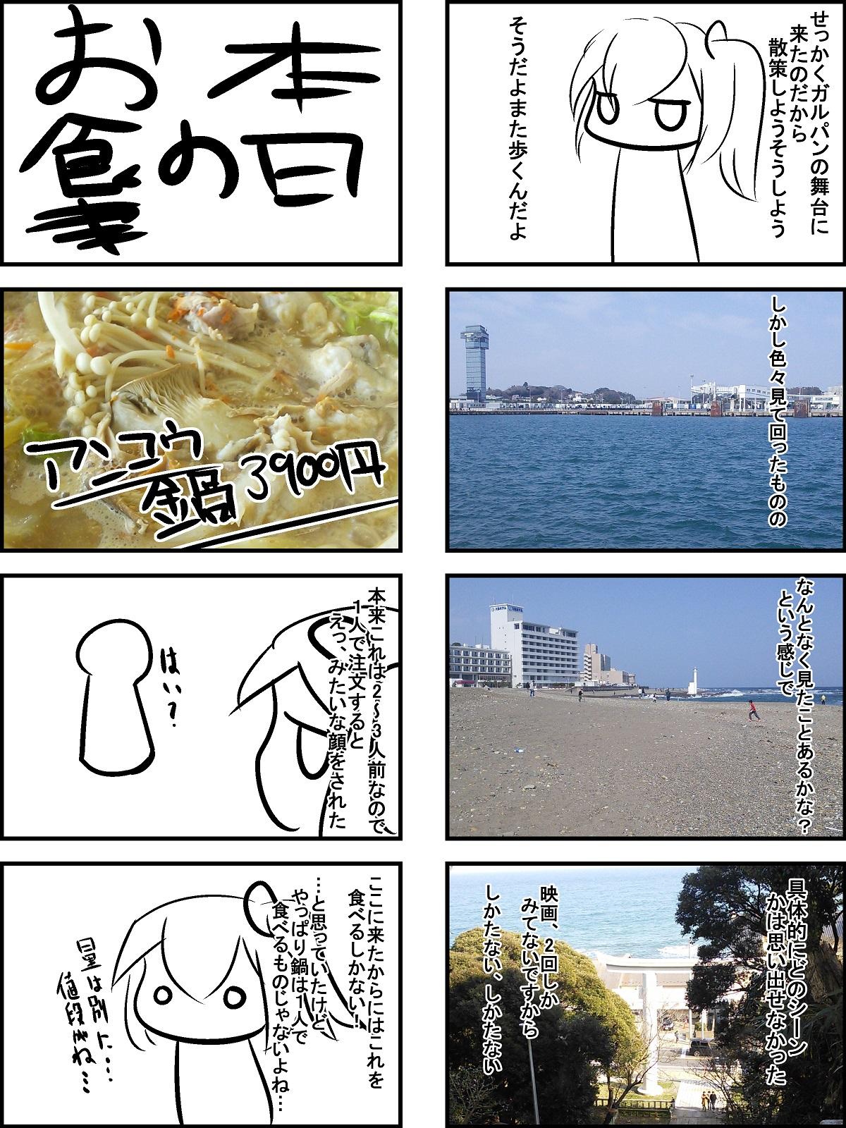 blog-2016320c.jpg
