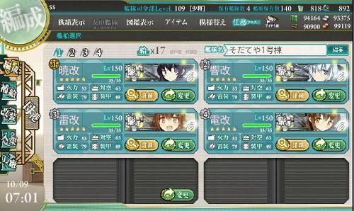 blog-kankore150.jpg
