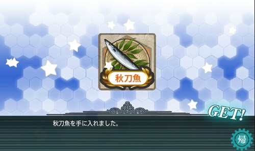 blog-kankoresanma.jpg