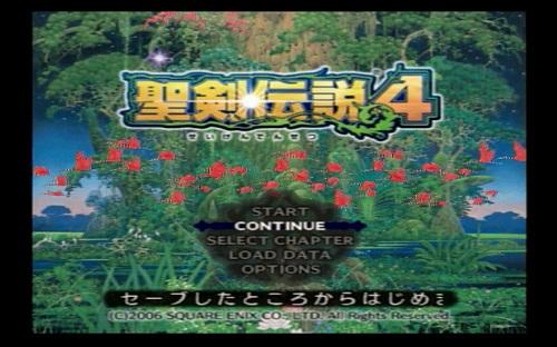 blog-seiken41-000.jpg