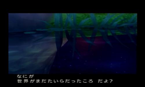 blog-seiken41-001.jpg