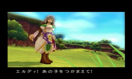 blog-seiken41-003.jpg
