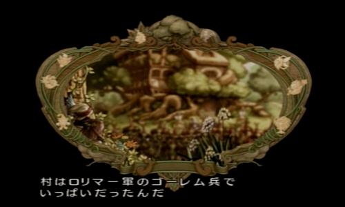 blog-seiken41-008.jpg