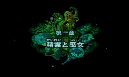 blog-seiken41-009.jpg