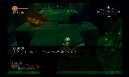 blog-seiken41-015.jpg