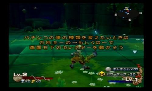 blog-seiken41-017.jpg
