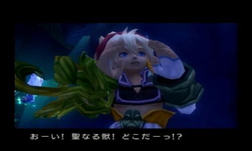 blog-seiken41-019.jpg