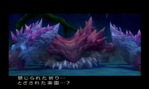 blog-seiken41-022.jpg