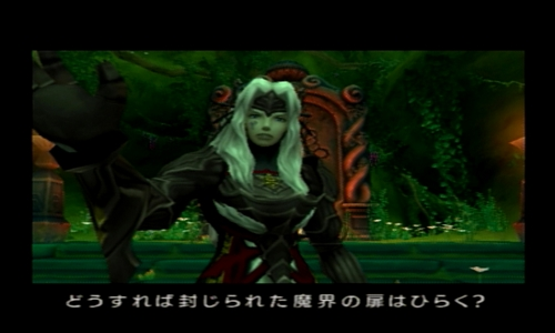 blog-seiken42-002.jpg