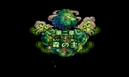 blog-seiken42-003.jpg