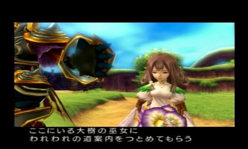 blog-seiken42-004.jpg