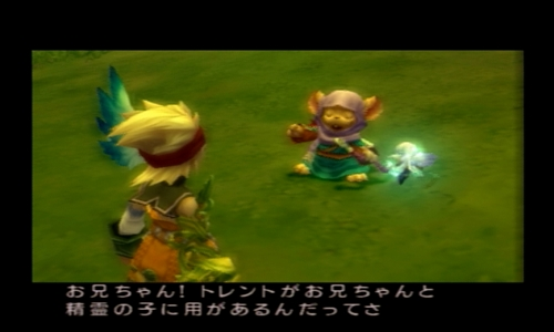 blog-seiken42-008.jpg