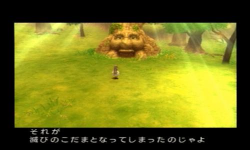 blog-seiken42-009.jpg