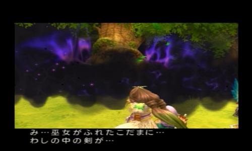 blog-seiken42-010.jpg