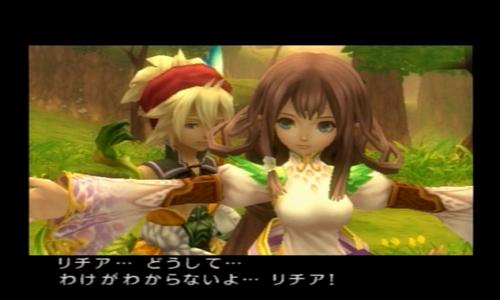 blog-seiken42-017.jpg