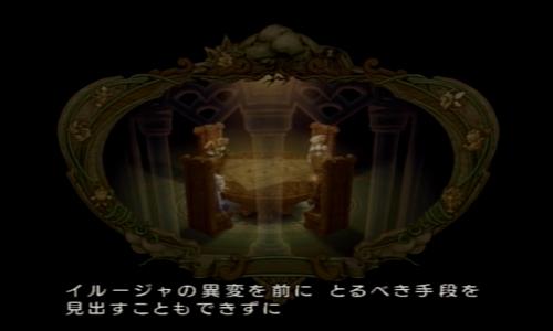 blog-seiken43-001.jpg