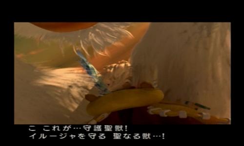 blog-seiken43-017.jpg