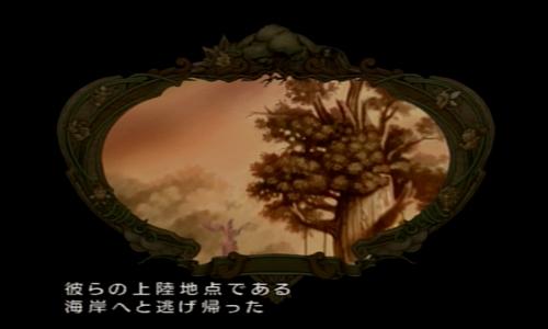 blog-seiken43-018.jpg