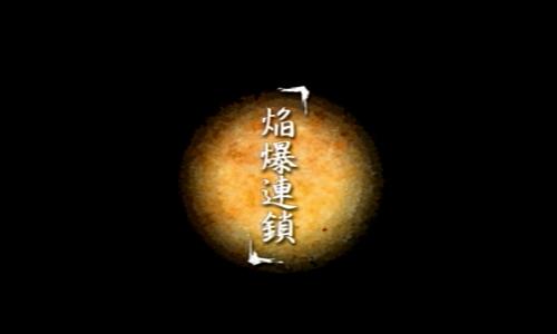 blog-tengenso12-001.jpg