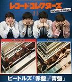 レコード・コレクターズ 2010年11月号