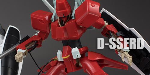robot_dsserd053.jpg
