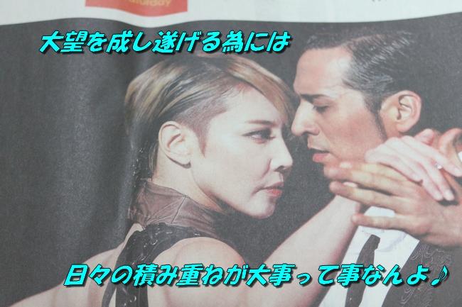 テーブル新聞 018