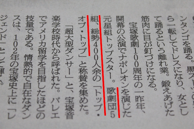 テーブル新聞 021