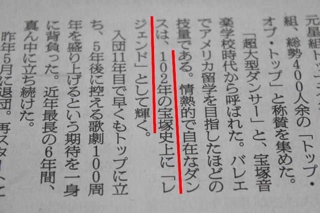 テーブル新聞 022
