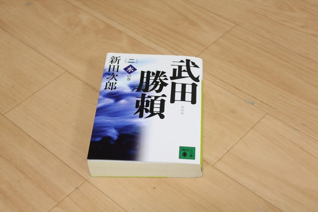 文庫本 028