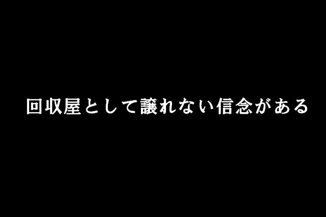 2_20160316213020ecd.jpg