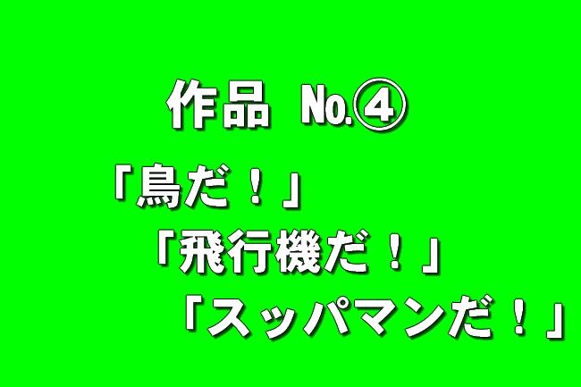 4_20160315120838399.jpg