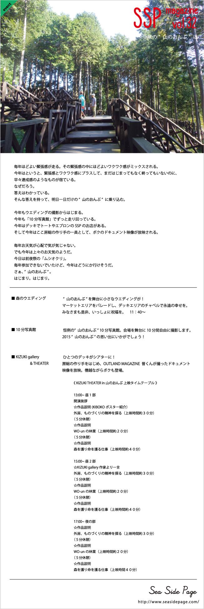 vol32+.jpg
