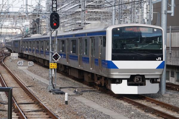 2015-10-24 上野東京ラインE531系カツK408編成