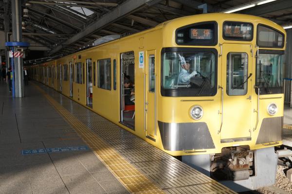 2015-10-24 西武2097F 各停豊島園行き1 5483レ