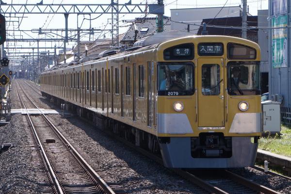 2015-11-03 西武2079F 各停入間市行き