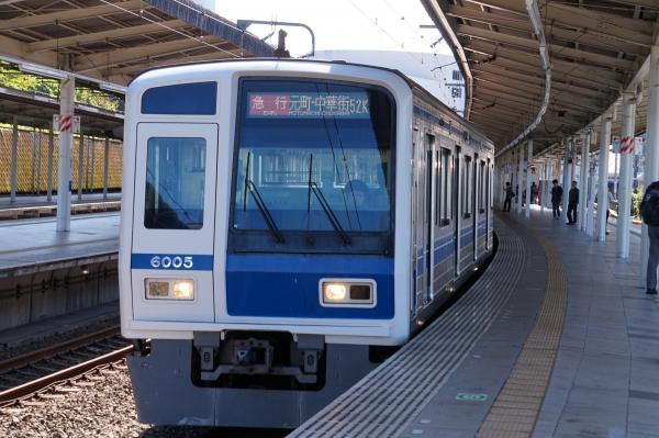 2015-11-03 西武6105F 急行元町・中華街行き