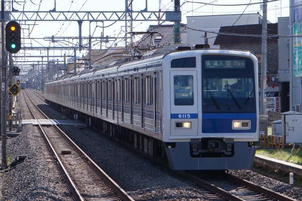 2015-11-03 西武6115F 快速入間市行き