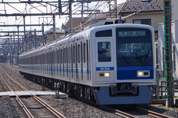 2015-11-03 西武6154F 快速入間市行き